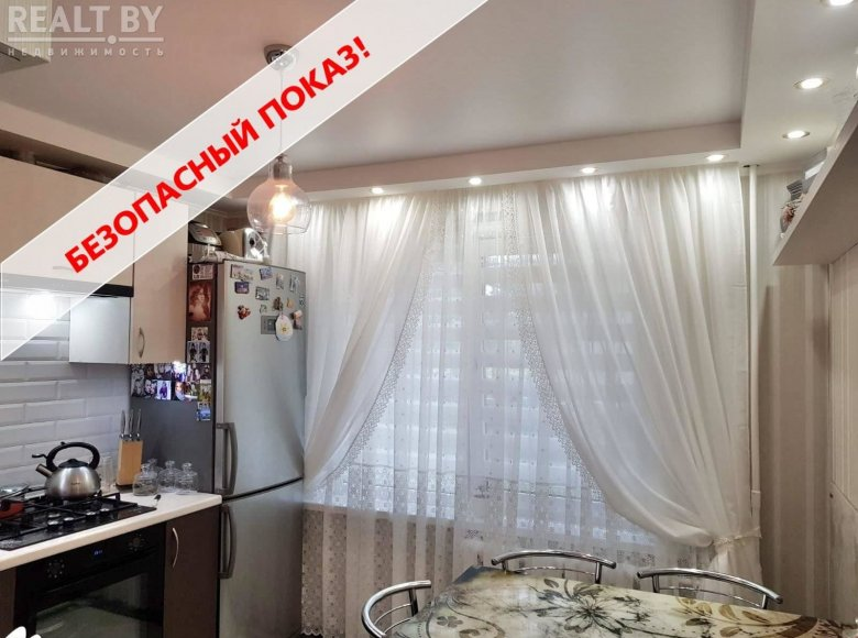3 room apartment 63 m² in Barysaw District, Belarus - 34465176