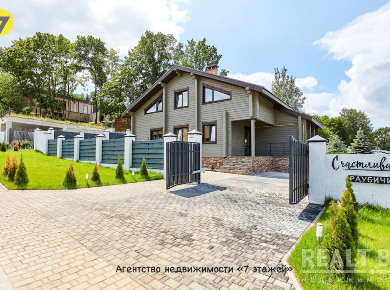 House  for sale in Hubicy, Belarus for € 306,061 - listing #266752
