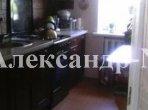 2 room house 54 m² in Donetsk Oblast, Ukraine