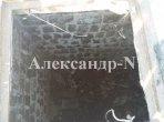 Parcelas  en Donets ka Oblast, Ucrania