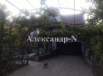 Haus 3 Zimmer 220 m² in Donezk, Ukraine