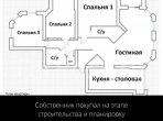 Квартира 4 комнаты 204 м² в Дальневосточный федеральный округ, Россия